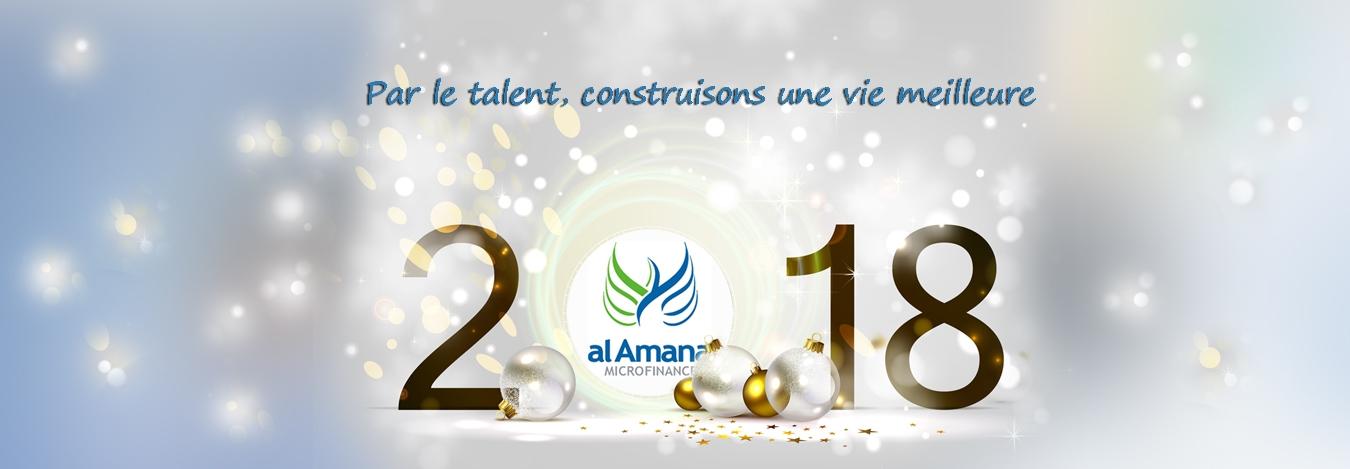 Al Amana Microfinance vous souhaite une bonne année