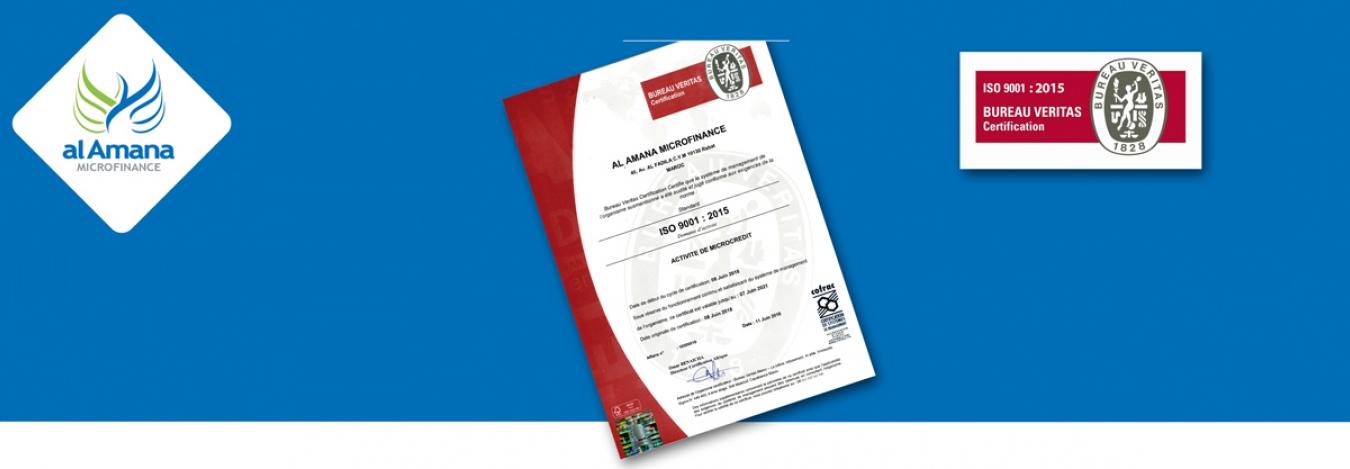 الأمانة للتمويل الأصغر تحصل على شهادة إيزو 2015:9001