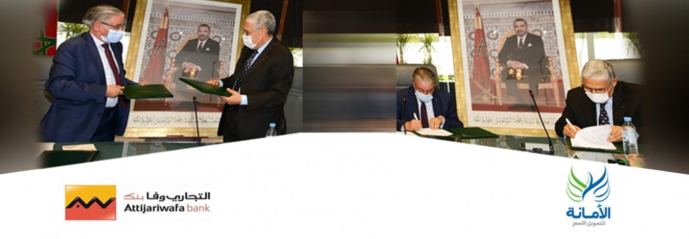 اتفاقية شراكة  بين مجموعة التجاري وفا بنك والأمانة للتمويل الأصغر