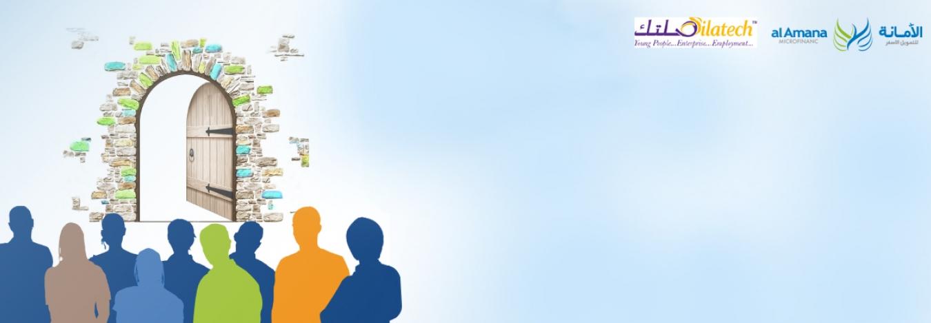 تنظم الأمانة  بشراكة مع مؤسسة صلتك أيام الأبواب المفتوحة  من 23-29 يوليوز بساحة إنزكان آيت ملول-أكادير