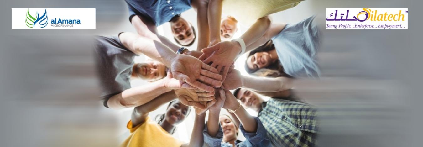 الأمانة – صيلتك.. من أجل تطوير مقاولات الشباب