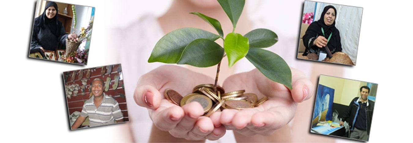 القرض الجماعي لتمويل وتطوير نشاطكم