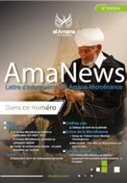 Amanews 233