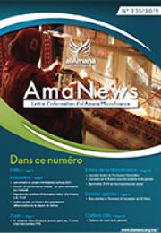 Amanews 235