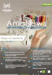 Amanews 237