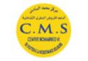 مؤسسة محمد السلدس  لدعم القروض الصغرى التضامنية