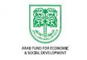 الصندوق العربي للإنماء الإقتصادي والإجتماعي