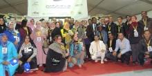 Prix National du Microentrepreneur - 2017