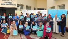 الجائزة الوطنية لأصحاب المشاريع الصغرى -2016