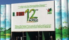 Salon international d'agriculture au Maroc