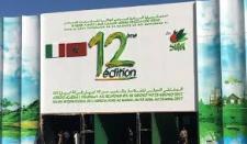 Salon international d'agriculture au Maroc