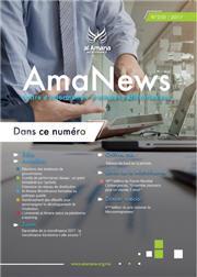 amanews 230